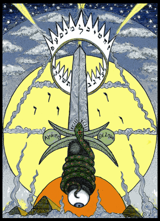 New Ace of Swords